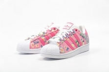 Addias superstar originals s75128 női utcai sportcipő